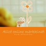 Alizé shop logo